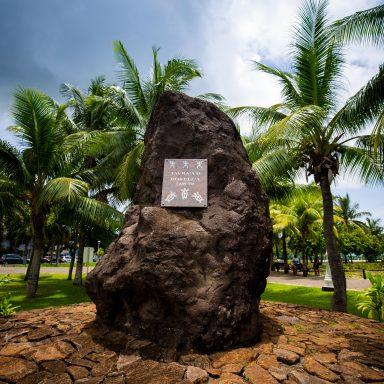 Tahiti 013